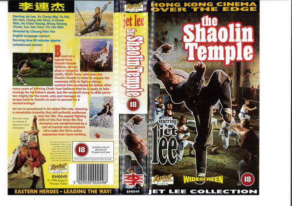 SHAOLIN TEMPLE  (VHS) UK