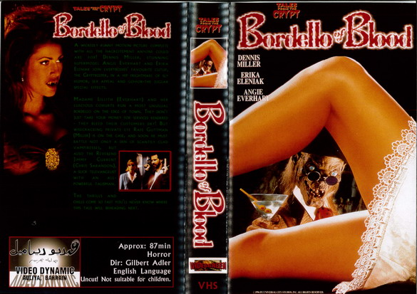 BORDELLO OF BLOOD (VHS) BEH