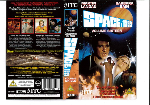 SPACE 1999 VOL 16 (VHS) UK