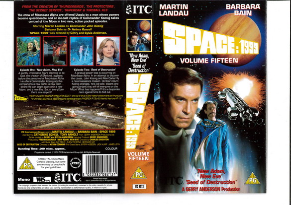 SPACE 1999 VOL 15 (VHS) UK