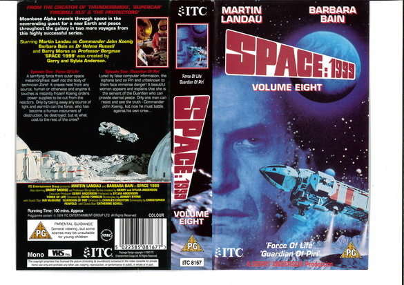 SPACE 1999 VOL 08 (VHS) UK