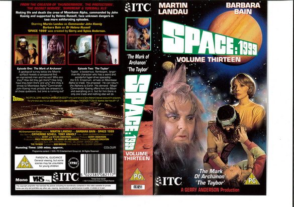 SPACE 1999 VOL 13 (VHS) UK
