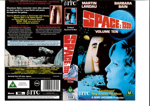 SPACE 1999 VOL 10 (VHS) UK