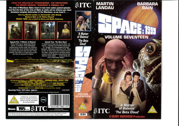 SPACE 1999 VOL 17 (VHS) UK