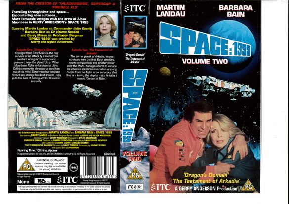 SPACE 1999 VOL 02 (VHS) UK