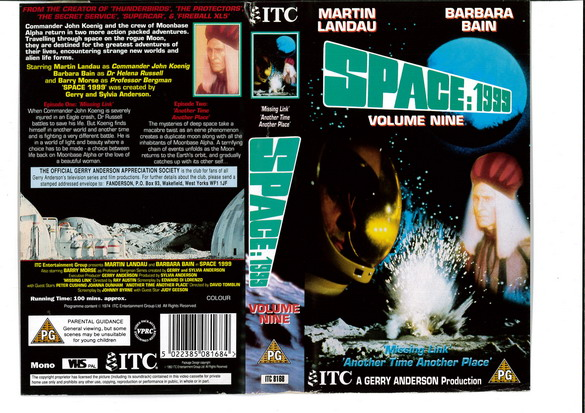 SPACE 1999 VOL 09 (VHS) UK