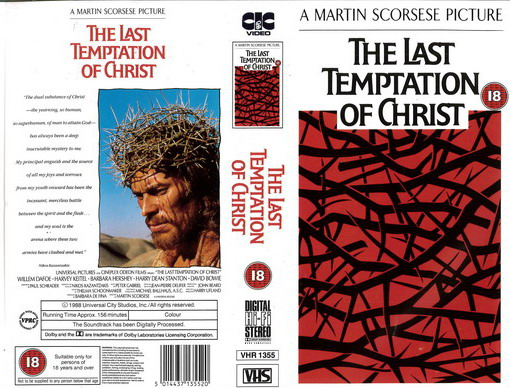 LAST TEMPTATION OF CHRIST MTV 1985:1 (VHS) UK