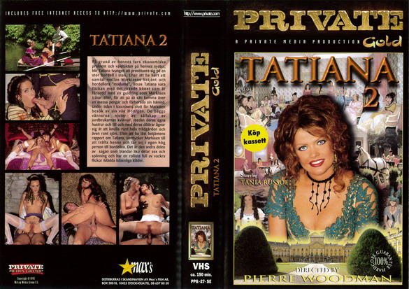 PRIVATE PICTURE GOLD 27 TATIANA 2 (VHS)