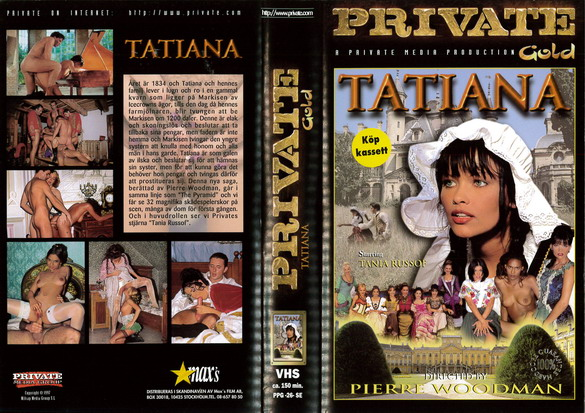 PRIVATE PICTURE GOLD 26 TATIANA (VHS)