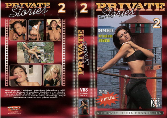 PRIVATE STORIES 02 (VHS)