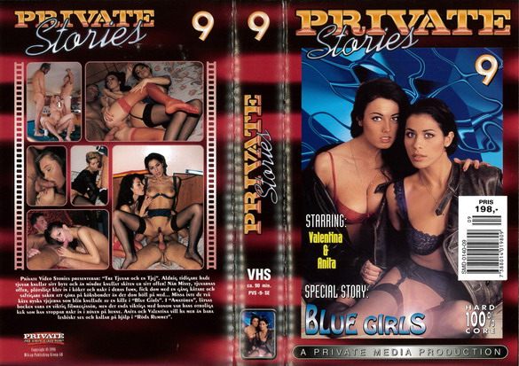 PRIVATE STORIES 09 (VHS)