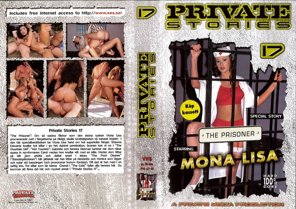 PRIVATE STORIES 17 (VHS)