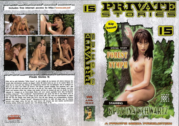 PRIVATE STORIES 15 (VHS)