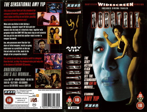 ROBOTRIX (VHS) UK