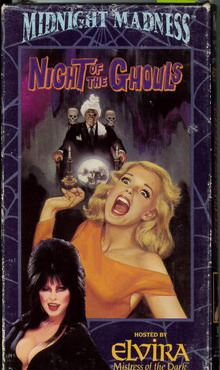 NIGHT OF THE GHOULS  (VHS) (USA-IMPORT)
