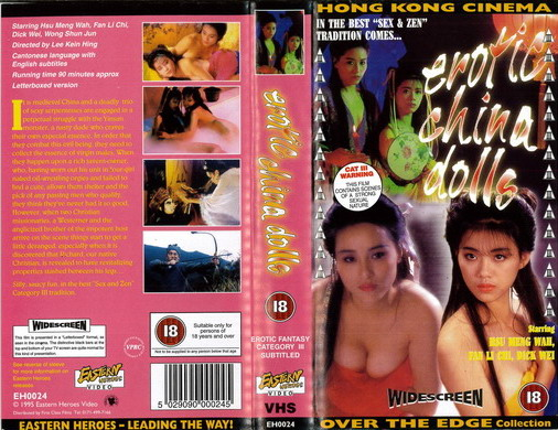 EROTIC CHINA DOLLS (VHS) UK
