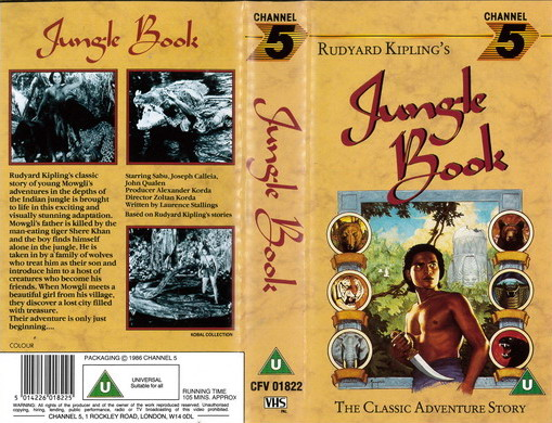 JUNGLE BOOK (VHS) UK
