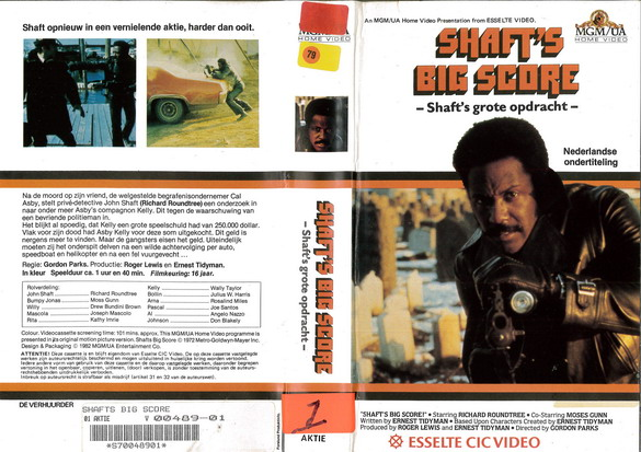SHAFT'S BIG SCORE (VHS) HOL