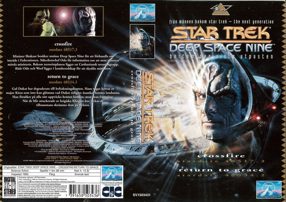 STAR TREK DEEP SPACE NINE 4.7