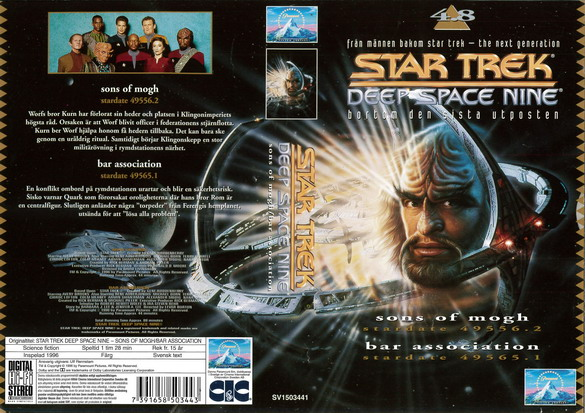 STAR TREK DEEP SPACE NINE 4.8