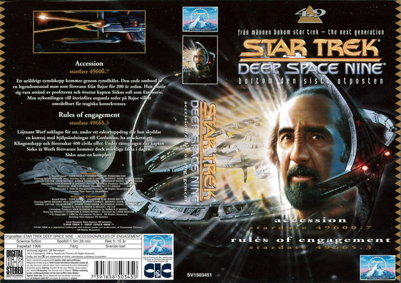 STAR TREK DEEP SPACE NINE 4.9