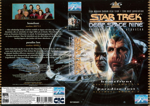 STAR TREK DEEP SPACE NINE 4.6