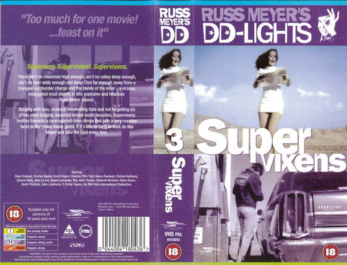 SUPER VIXENS (VHS) (UK-IMPORT)