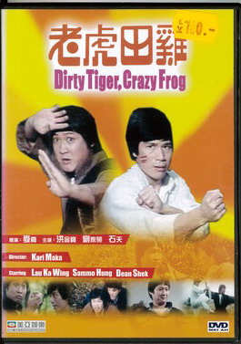 DIRTY TIGER,CRAZY FROG (DVD) BEG