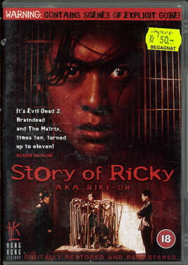 STORY OF RICKY (BEG DVD) UK