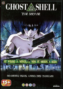 GHOST IN THE SHELL (BEG DVD)