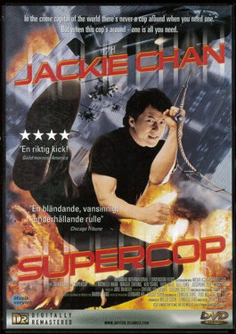 SUPERCOP (BEG DVD)