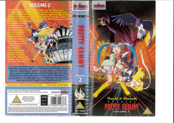 PRETTY SAMMY VOL 2 (VHS) UK