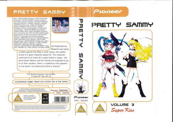 PRETTY SAMMY VOL 3 (VHS) UK