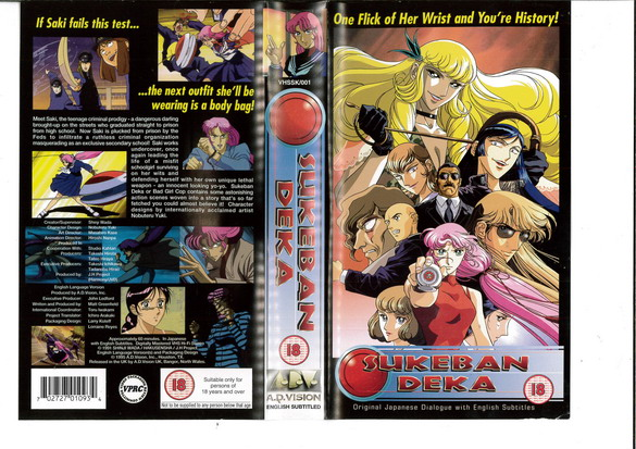 SUKEBAN DEKA (VHS) UK