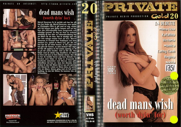 PRIVATE GOLD 20 DEAD MANA WISH (VHS)