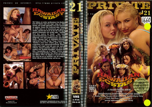 PRIVATE GOLD 21 (VHS)