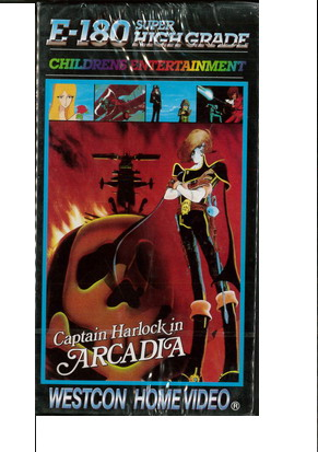 3010 CAPTAIN HARLOCK IN ARCADIA (VHS) NY