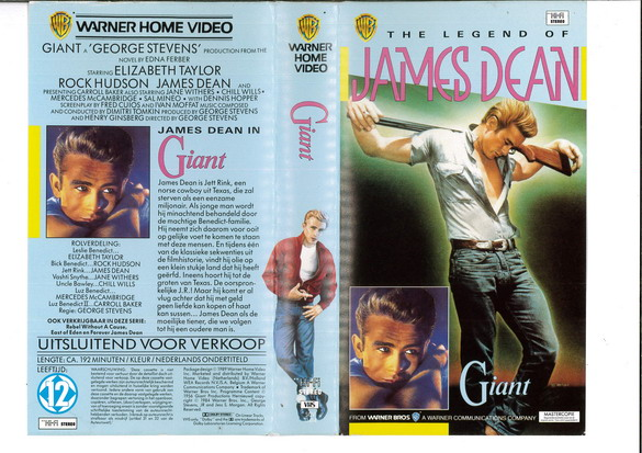 GIANT (VHS) HOL