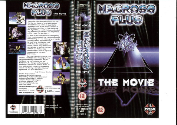 MACROSS PLUS THE MOVIE (VHS) UK IMPORT