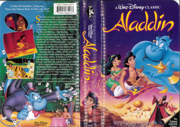 ALADDIN  (VHS) (USA-IMPORT)