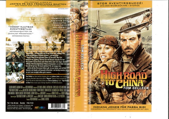HIGH ROAD TO CHINA (VHS)