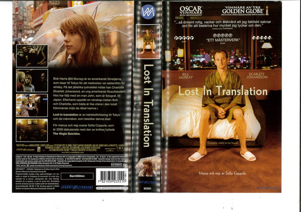 LOST IN TRANSLATION (VHS)