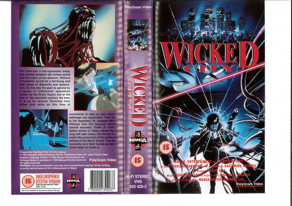 WICKED CITY (VHS) UK