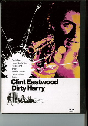 DIRTY HARRY (BEG DVD) USA IMPORT