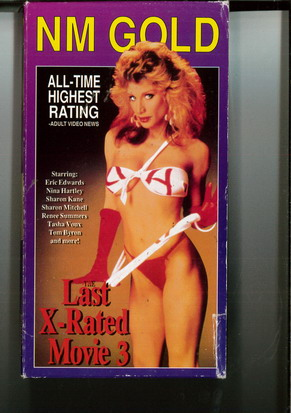 421 LAST X-RATED MOVIE 3+4 (VHS)