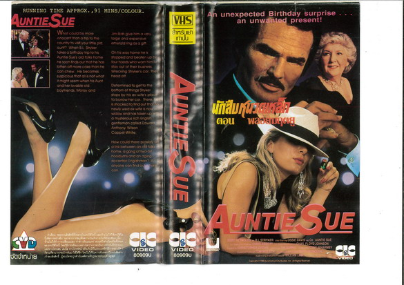 AYNTIE SUE (VHS) IMPORT