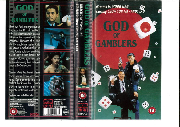 GOD OF GAMBLERS (VHS)UK