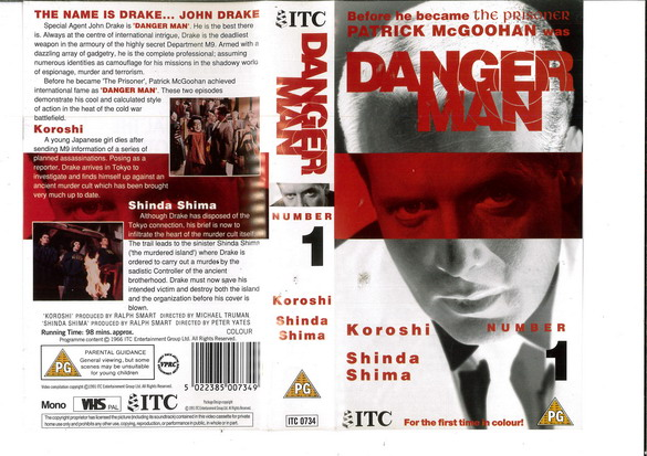 DANGER MAN (VHS) UK