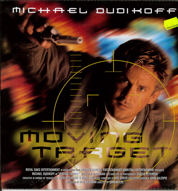MOVING TARGET (LASER-DISC)