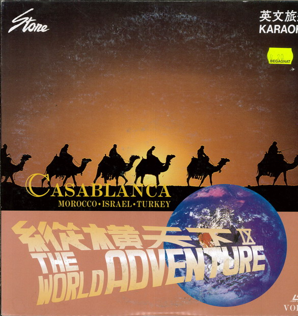 WORLD ADVENTURE VOL. 9: CASABLANCA. MOROCCO. ISRAEL. TURKEY (LAS